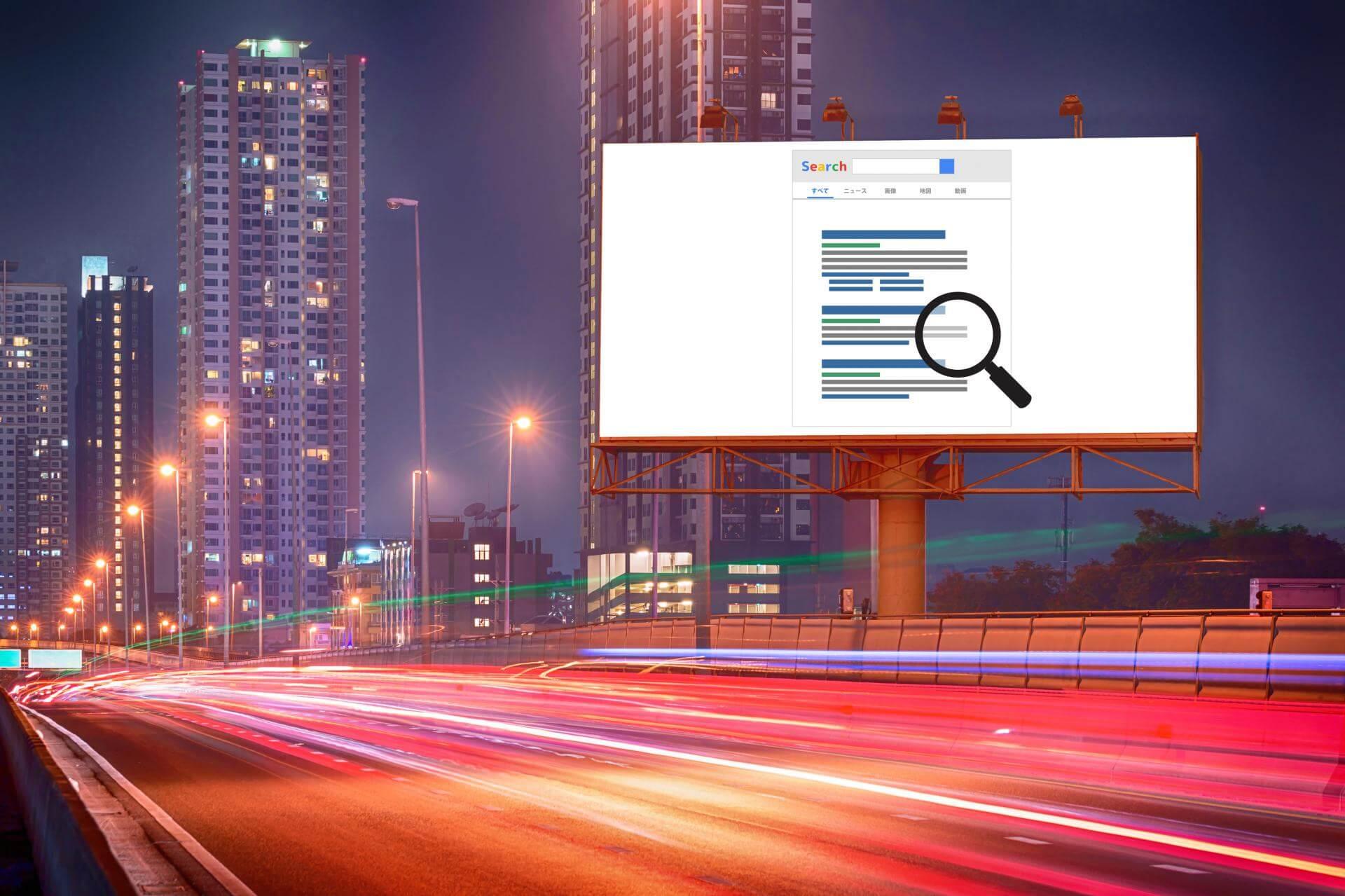 Der Klassiker:<br><span>Werbung mit Textanzeigen</span>