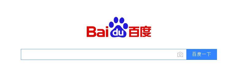 Baidu Suchfeld