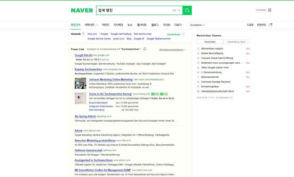 Naver SERPs